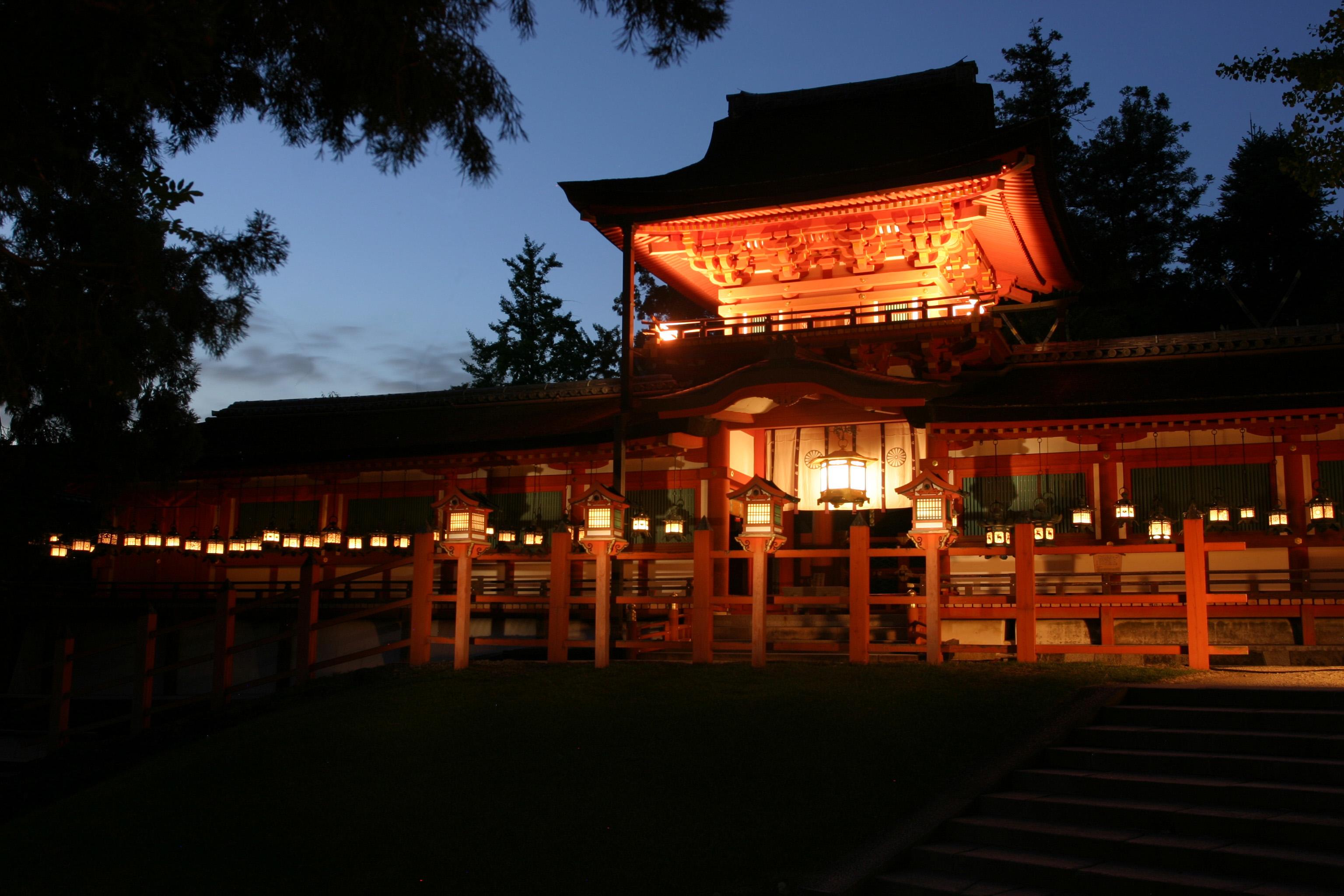 Osaka / Kyoto - Nara City