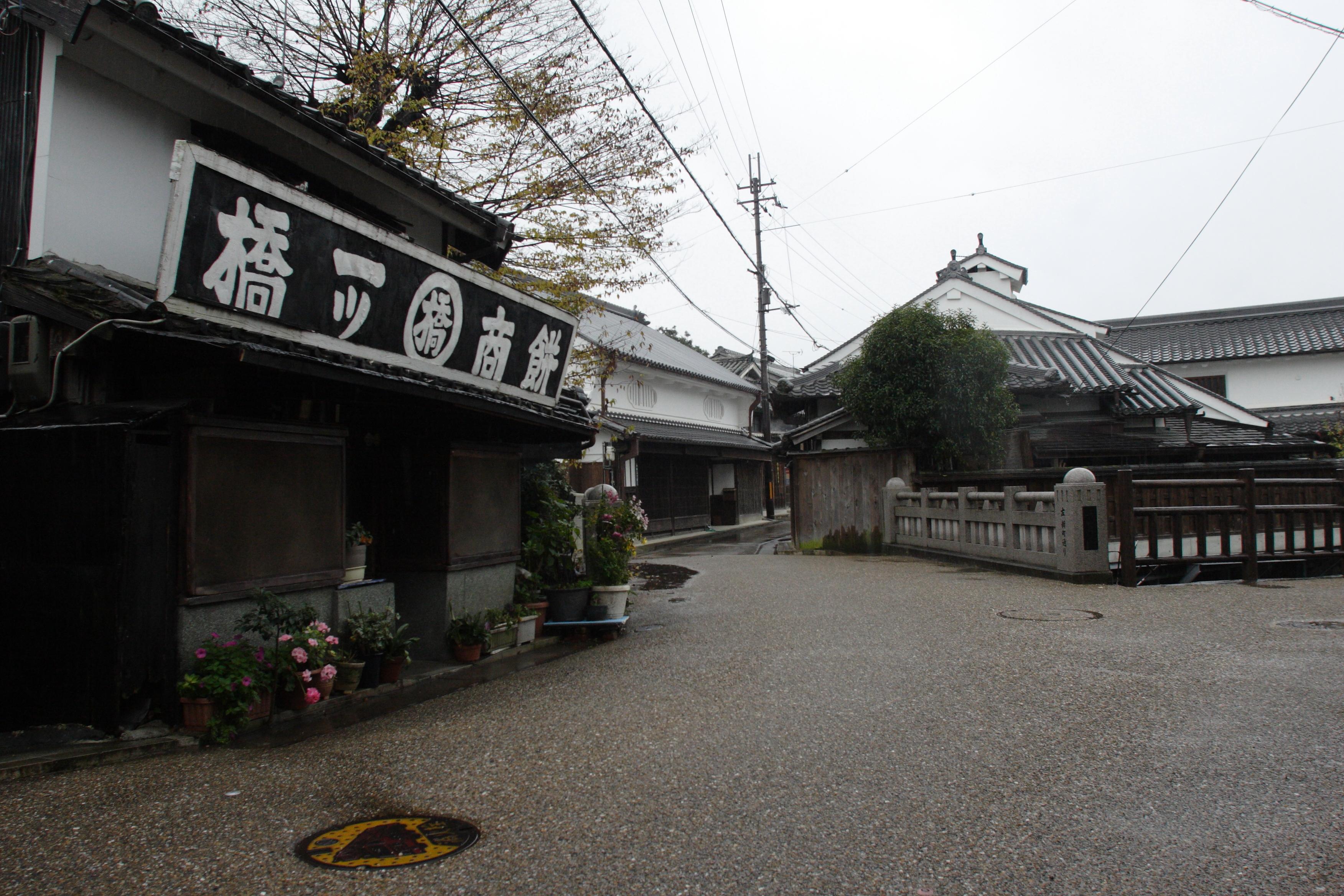 Kashihara - Gojo City