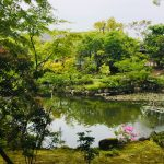 The Isuien Garden, A beautiful and peaceful garden in Nara.