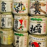 Nara Sake, a Japanese sake produced in Nara   -Nara Sake Vol.1-