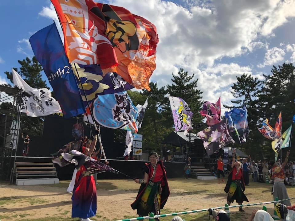 Basara Dance Festival 2019 in Nara.  Come and join us!