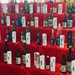 Harushika Sake Brewery Festival  -Nara Sake Vol. 5-