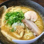 Nagataya, Ramen restaurant in Nara -Ramen Vol. 6-