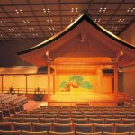 "Sharing Japanese Culture in English ""The World of Noh"""