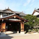 Nara Hotel | Nara's Hotels Information