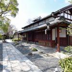 Ubusuna-no-Sato Tomimoto | Introducing the Hotels of Nara