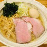 Shio Taiyou, Salt flavored Ramen -Ramen Vol. 8-