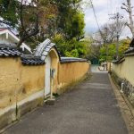 An Atmosperic Town, Takabatake