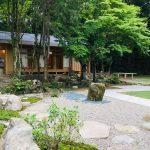 Yuugayama-enti Garden