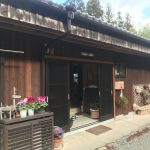 Experience a Farmhouse Lodge in Totsukawa Village