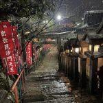 Shigisan Temple Stay – Shukubo Experience-