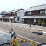 Imai-cho: Explore a Prosperous Commercial Town of the Edo Period